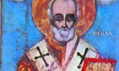 Молитва Николаю Чудотворцу об исполнения желаний.