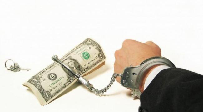 Заговор  расплатиться с долгами.