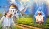 Молитва- оберег ангелу- хранителю.