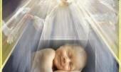Молитва на сон младенцу.