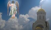 Молитва Натальи Степановой, чтоб власти в просьбе не отказали