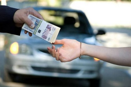 Заговор для удачной продажи машины.