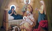 Сон Пресвятой Богородицы в Рождество.