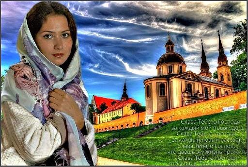 Молитва Натальи Степановой,  притягивающая удачу.