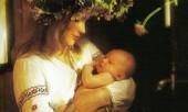 Славянский заговор для младенцев
