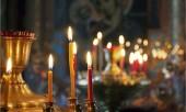 Молитва от неизвестной хвори