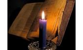 Молитва чтобы швы зажили
