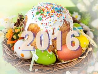 Дата праздника Святой Пасхи в 2020 году
