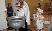 Ошибки при крещении