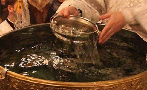 Заговор на крещенскую воду от болезни