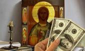 Молитва для хороших торгов