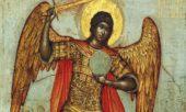 Молитва архангелу Михаилу от неприятностей на работе