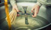 Молитва перед принятием святой воды краткая